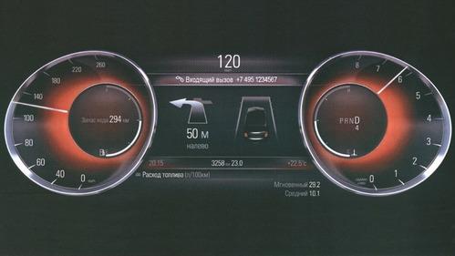 Показана передняя панель автомобилей проекта «Кортеж».Новости Am.ru