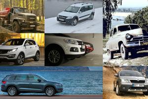 7 лучших материалов Am.ru по итогам 2016 года