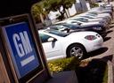 Отзыв автомобилей GM