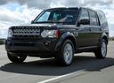 В России отзывают около 4000 автомобилей Land Rover  и Jaguar.Новости Am.ru