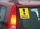 Начинающих водителей ждёт ряд ограничений.