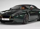 Aston Martin V12 Vantge S в честь истребителя Spitfire.Новости Am.ru