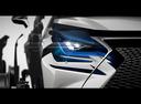 Первый тизер обновлённого Lexus NX.Новости Am.ru