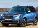 Объявлены цены на обновлённый Subaru Forester.