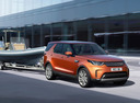 Первые официальные фотографии нового Land Rover Discovery.