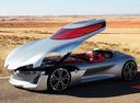 Официальные фотографии концепт-кара Renault Trezor - смотреть фото на Am.ru.