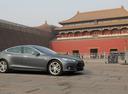 Tesla отказалась от термина «автопилот».Новости Am.ru