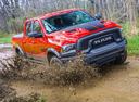 Официальные фотографии RAM 1500 Rebel Mopar - смотреть фото на Am.ru.