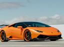 Lamborghini HuracaLamborghini Huracan прошёл через руки специалистов автомастерской 1016 Industries.Новости Am.run прошёл через руки специалистов атомастерской 1016 Industries.Новости Am.ru