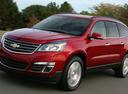 Chevrolet Traverse следующего поколения будет продаваться в России.Новости Am.ru