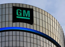 Концерн General Motors объявил о четырех дополнительных отзывов автомобилей