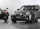 MINI сделал концепт в духе мотоцикла.Новости Am.ru