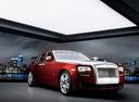 Rolls-Royce Red Diamond