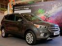 Обновлённый Ford Kuga в Елабуге теперь производится серийно.