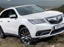 Acura уходит из России.Новости Am.ru