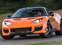 Lotus получил прибыль впервые за 40 лет.Новости Am.ru