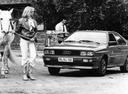 Галерея Audi Quattro.