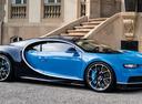 Bugatti Chiron не получит версию без крыши.Новости Am.ru