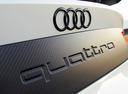 Audi переименовала своё спортивное отделение.