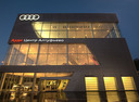 дилерский центр Audi