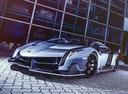 Подержанный Lamborghini Veneno продали за $11 100 000 – свежие автоновости от Am.ru