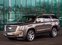 Удорожание и скидки на Chevrolet Tahoe и Cadillac Escalade.Новости Am.ru