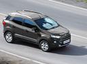 Ford EcoSport получил новое оснащение.Новости Am.ru