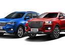 Haval представил голубую и красную версии кроссовера H2s.Новости Am.ru